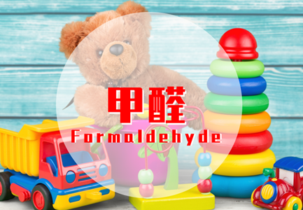 EU Added the Requirement of Formaldehyde of Toy Safety Directive